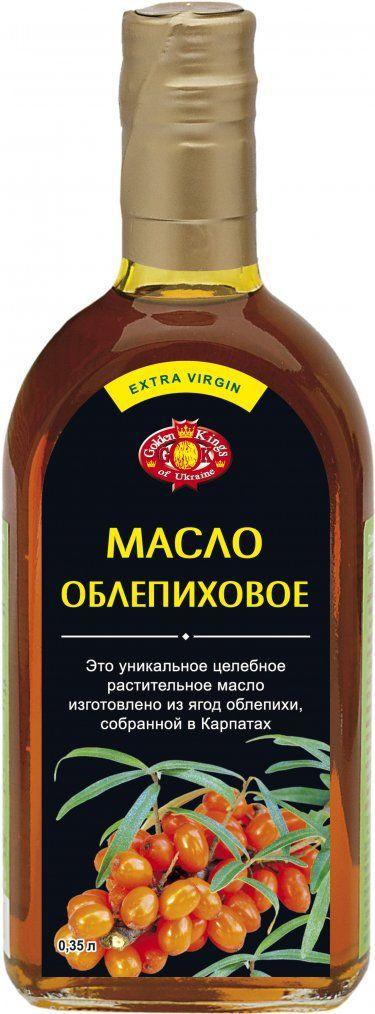 Облепиховое масло рафинированное